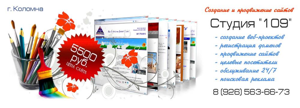 Статьи о создание веб-сайтов бесплатно сделать сайт в своём стиле